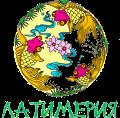 Латимерия, Центр китайской и народной медицины